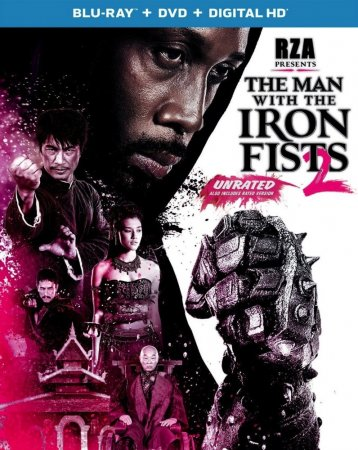 Железный кулак 2 / The Man with the Iron Fists 2 (2014)