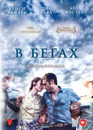 В бегах / Aint Them Bodies Saints