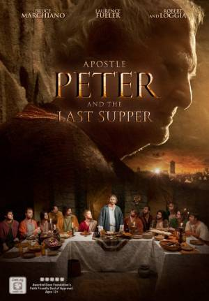 Апостол Петр и Тайная вечеря / Apostle Peter and the Last Supper
