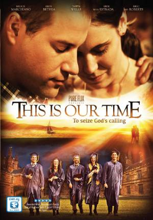 Это наше время / This Is Our Time
