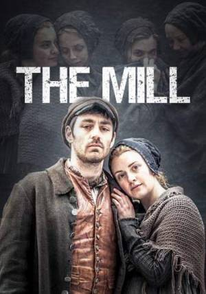 Фабрика / The Mill