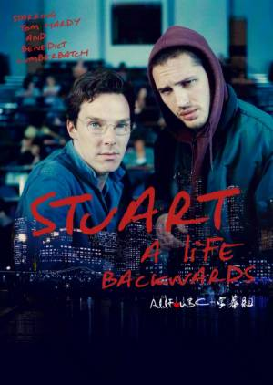 Стюарт: Прошлая жизнь (ТВ) / Stuart: A Life Backwards