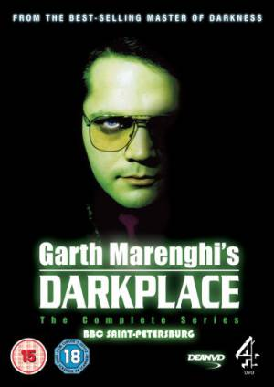 Обитель тьмы Гарта Маренги / Garth Marenghi s Darkplace