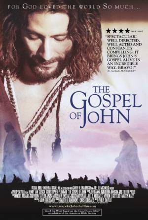 Евангелие от Иоанна / The Visual Bible: The Gospel of John