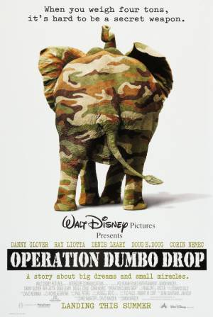 Операция «Слон» / Operation Dumbo Drop