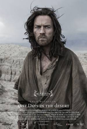 Демон / Last Days in the Desert