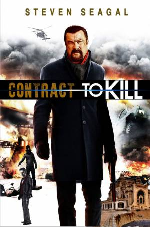 Контракт на убийство / Contract to Kill