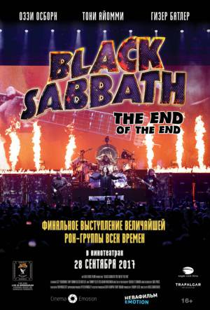 Black Sabbath: Последний концерт / Black Sabbath: The End of The End