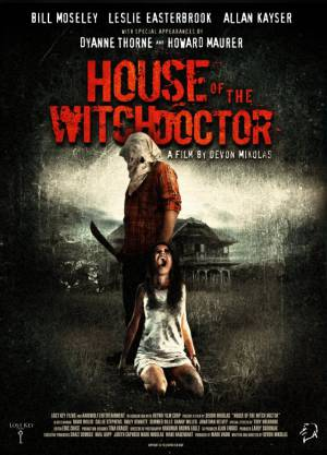 Дом колдуна / House of the Witchdoctor