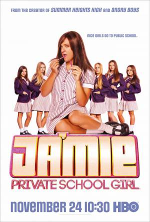 Школьные хроники Анжелы / Jamie: Private School Girl
