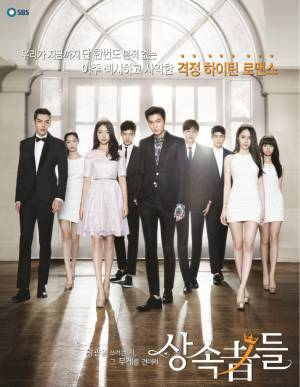 Наследники / The Heirs / Sangsok Jadeul