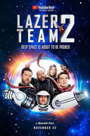 Лазерная команда 2 / Lazer Team 2
