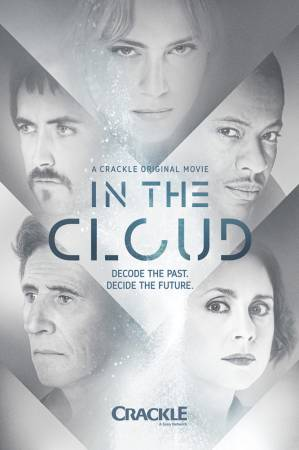 В облаке / In the Cloud