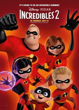 Суперсемейка 2 / Incredibles 2