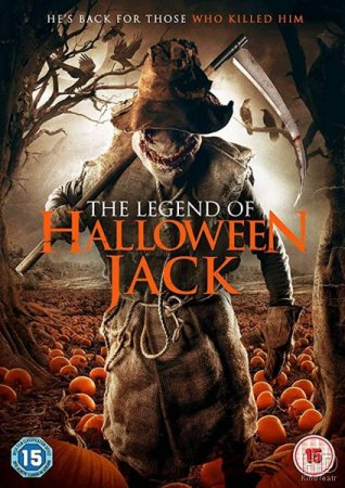 Легенда о Хэллоуинском Джеке / The Legend of Halloween Jack