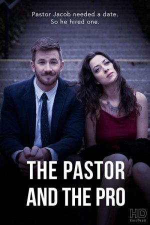 Пастор и Про / The Pastor and the Pro